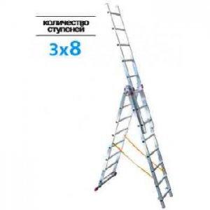 Лестница  3-х секц.8 ступ.